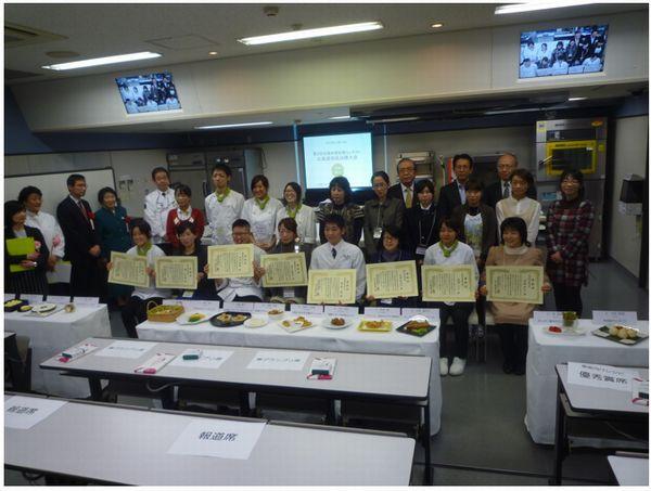 北海道大会HP用表彰式18名