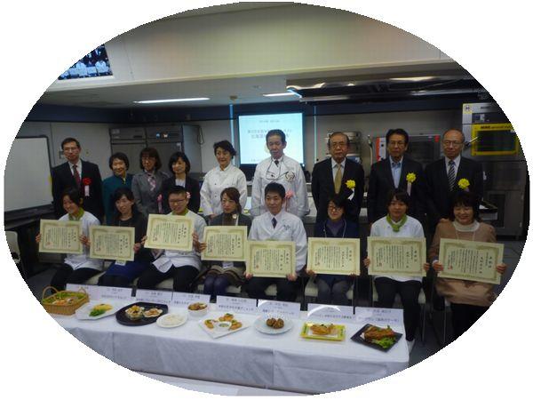 北海道大会HP用表彰式8名